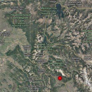 Земетресение с магнитуд 4,8  в щата Уайоминг, САЩ